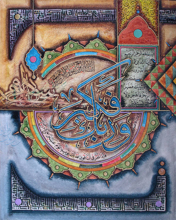 Poster featuring the painting Islamic Picture by Ahmad Azubaidi