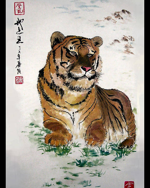 Tiger Poster featuring the painting King On The Earth by Lilian Storino