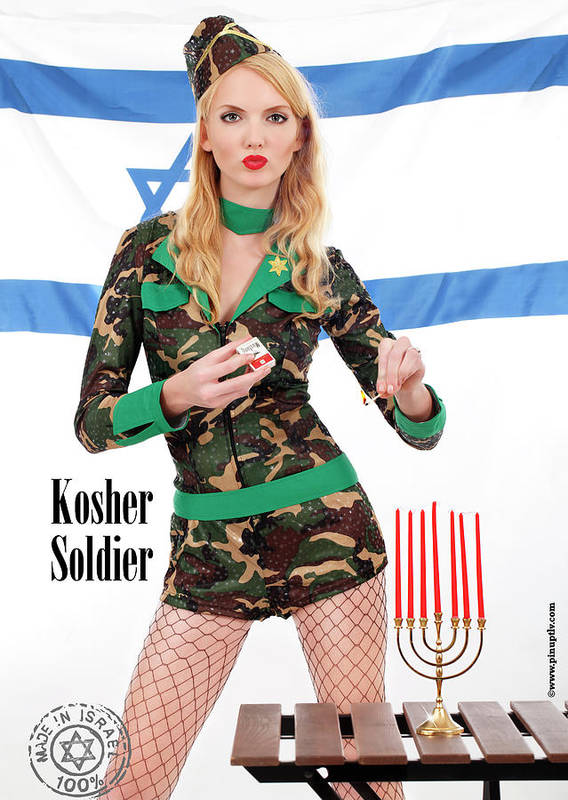 Diaspora Poster featuring the photograph Kosher Soldier by Pin Up TLV