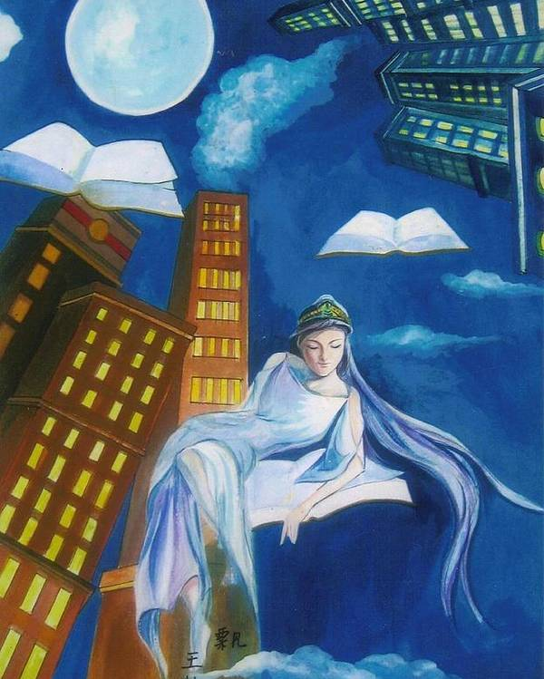 Book Poster featuring the painting Midnight Reader by Min Wang