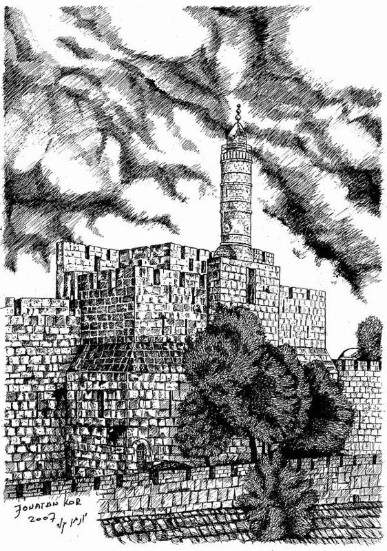 Old Jerusalem Poster featuring the drawing Migdal David by Jonatan Kor