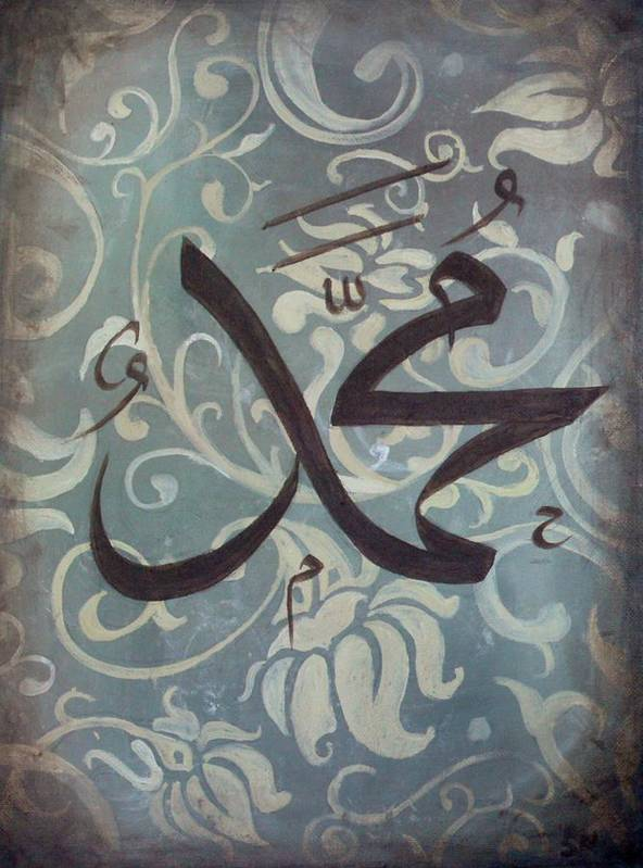 Muhammed Poster featuring the painting Muhammed Saas by Salwa Najm