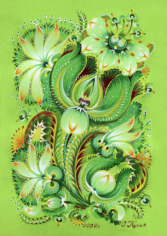 Green Poster featuring the painting Neptunes Flowers by Olena Kulyk