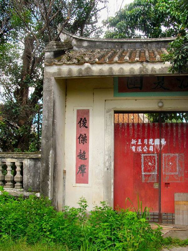 Door Poster featuring the photograph Old Chines Village Door Series Five by Kathy Daxon