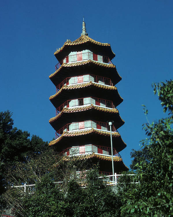 Chinese Poster featuring the photograph Pagoda In Taiwan by Carl Purcell