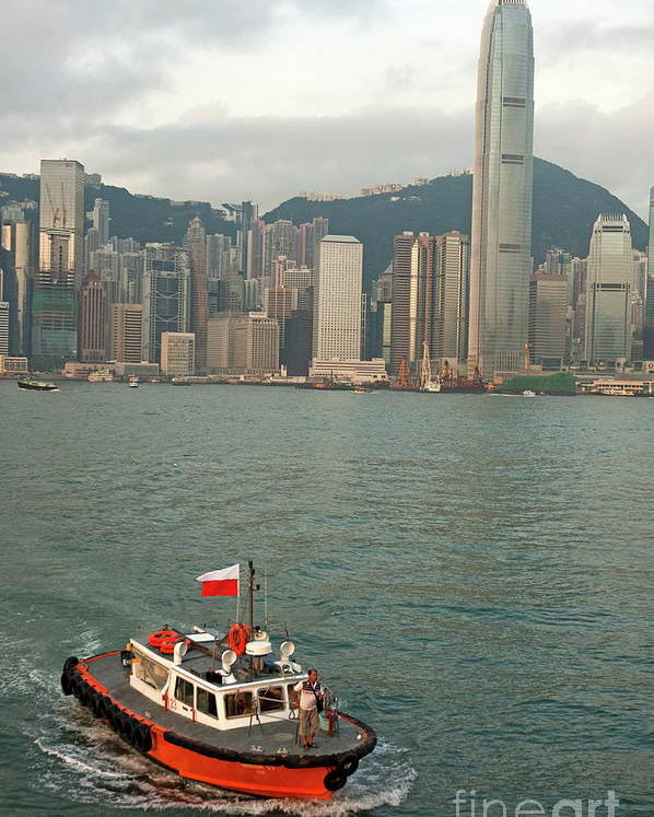 Adult Poster featuring the photograph Skyline Across The Harbor From Kowloon In The Morning by Sami Sarkis