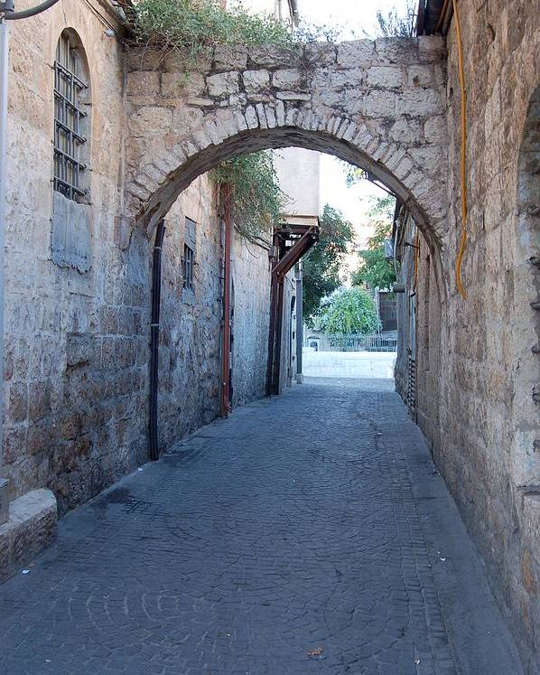 Jerusalem Poster featuring the photograph Small Street In Jerusalem by Susan Heller