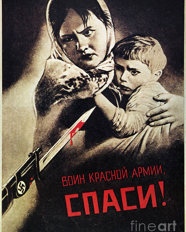 1942 Poster featuring the photograph Soviet Poster, 1942 by Granger