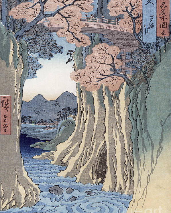 The Poster featuring the painting The Monkey Bridge In The Kai Province by Hiroshige