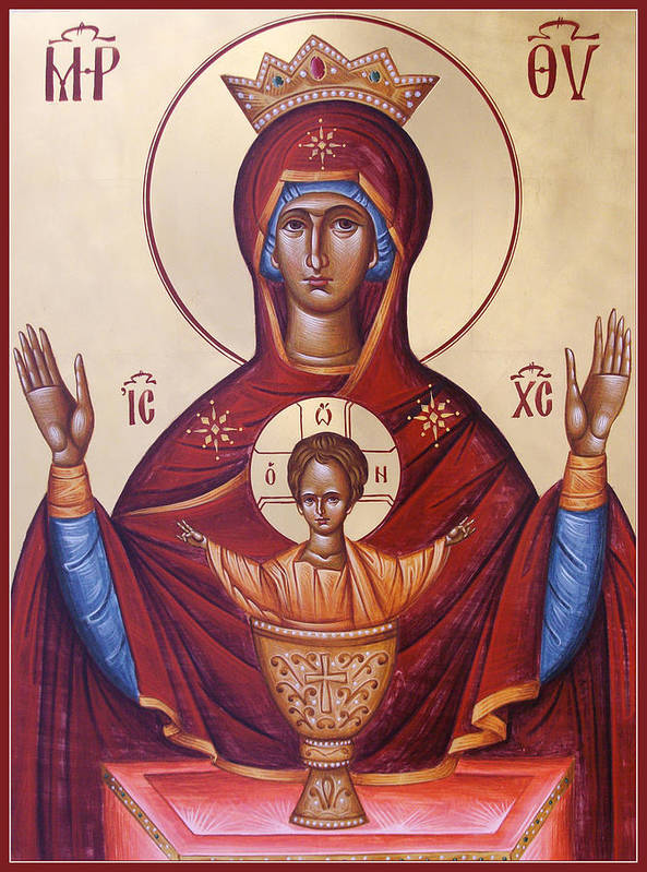 Icon Poster featuring the painting Theotokos The Inexhaustable Cup by Julia Bridget Hayes