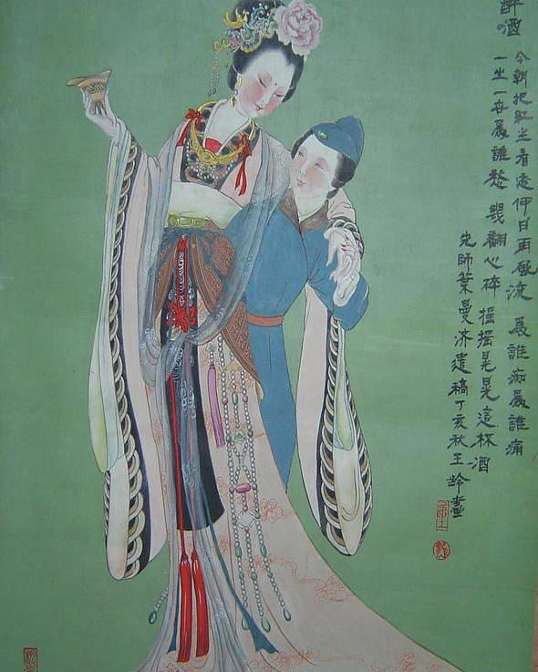 Imperia Poster featuring the painting Tr 004 Hightest-ranking Imperia Concubine Of Temulentia by Ling Wang
