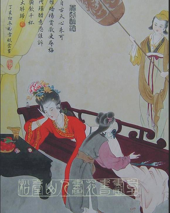 Highest Poster featuring the painting Tr014 Highest Ranking Imperia Concubine Of Drunk by Bei Wang