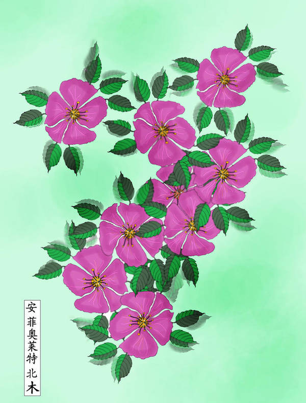 Floral Poster featuring the painting Wild Roses by Anne Norskog