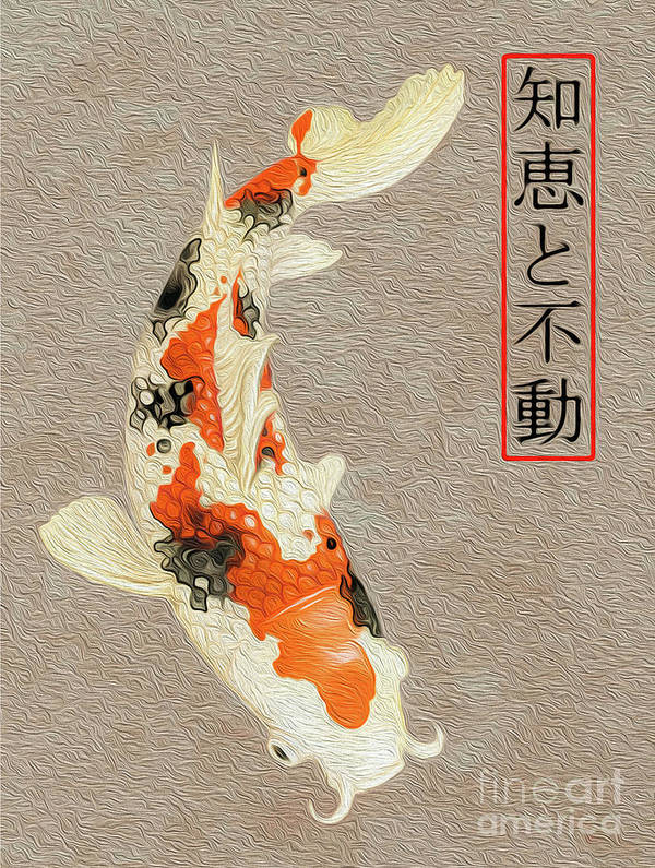 Print Poster featuring the digital art Asian Reflections 9 by Kenneth Montgomery