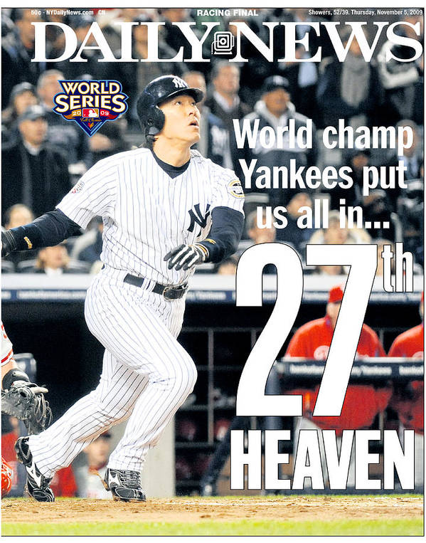 American League Baseball Poster featuring the photograph Hideki Matsui by New York Daily News Archive