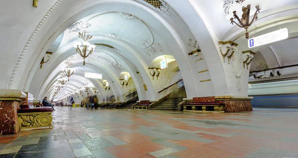 Arch Poster featuring the photograph Arbatskaya Metro by Mordolff