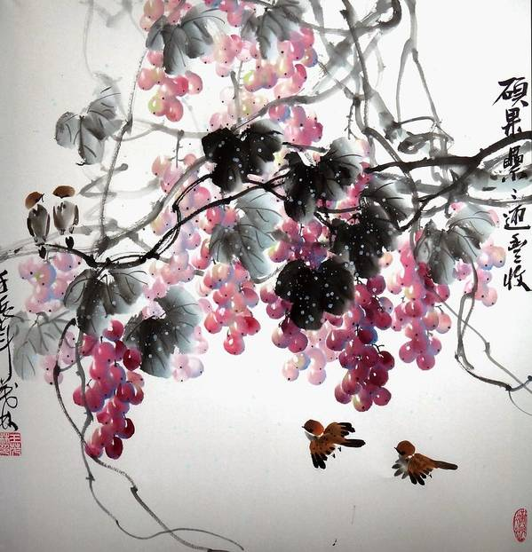 Grapes Poster featuring the painting Fruitfull Size 3 by Mao Lin Wang