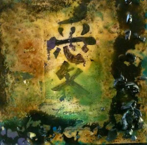 Love Poster featuring the mixed media Love Encaustic by Holly Suzanne