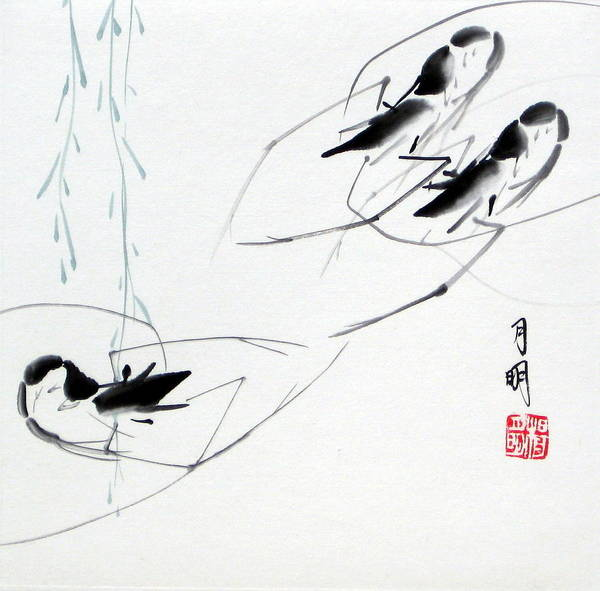 Chinese Painting Poster featuring the painting At Leisure by Ming Yeung