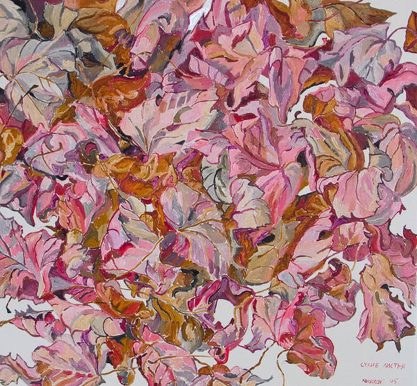 Autumn Poster featuring the painting Autumn Leafes by Vitali Komarov