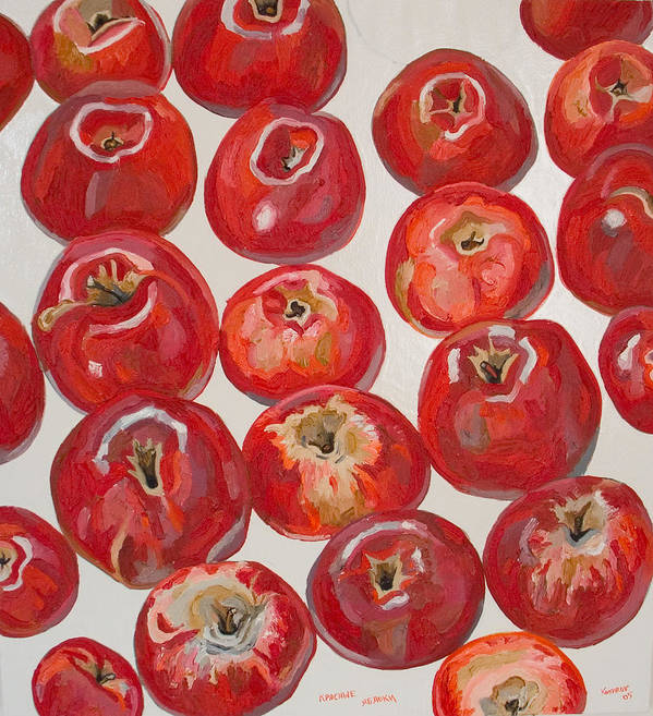 Apple Poster featuring the painting Beautiful Red Apples by Vitali Komarov