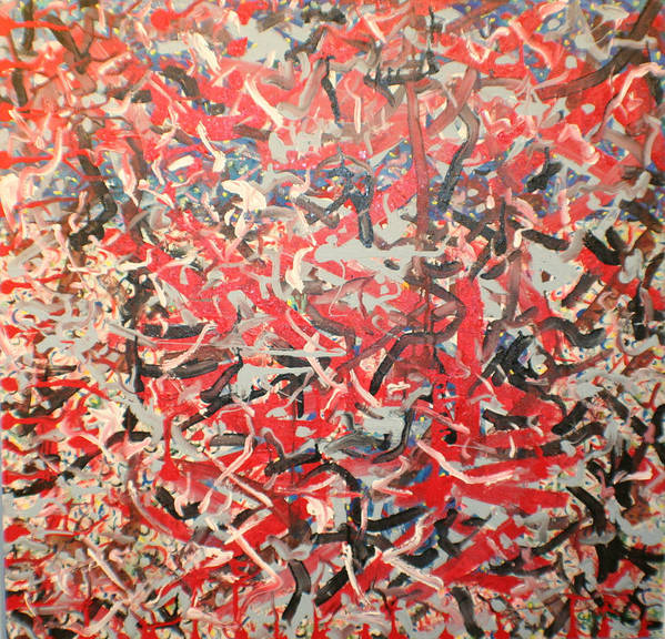 Color And Movement Poster featuring the painting Fury numero 3 by Biagio Civale