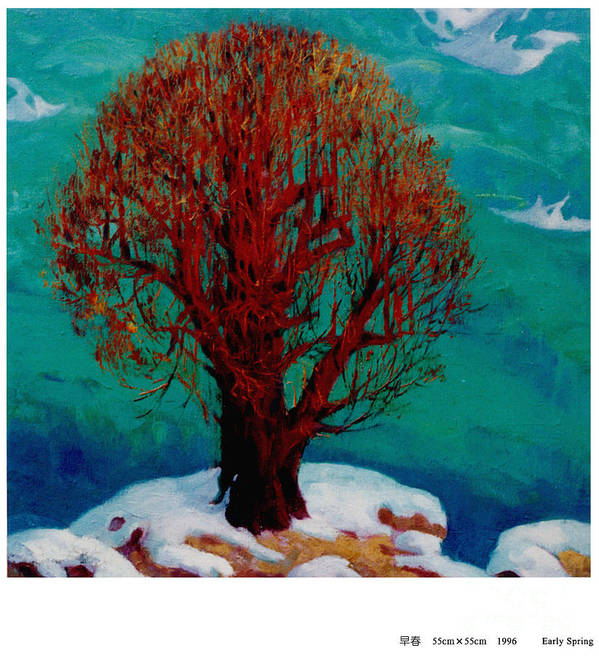 Snow Flame Winter Landscape Combustion Enthusiasm Painting Poster featuring the painting Snow Flame by Xichang Sun