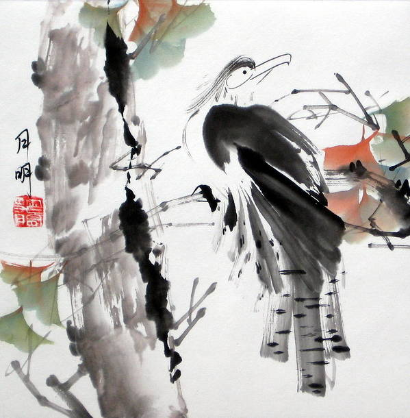 Chinese Painting Poster featuring the painting Solitude by Ming Yeung