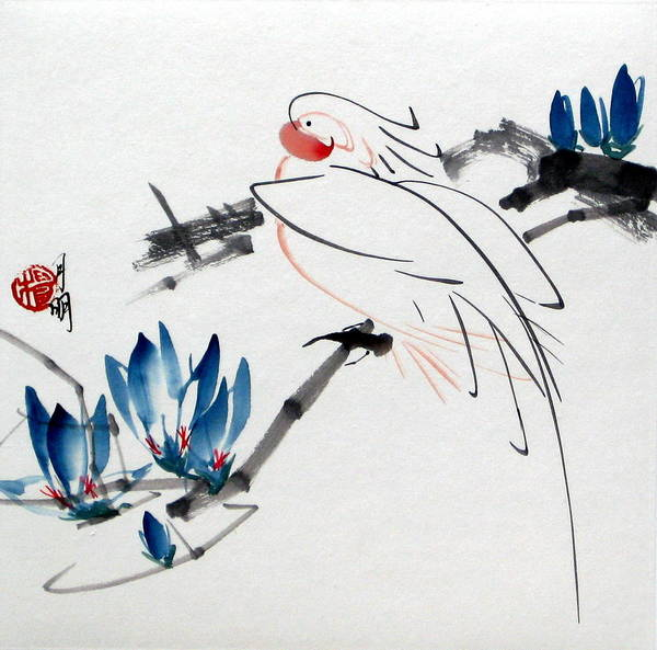 Chinese Painting Poster featuring the painting Vitality by Ming Yeung