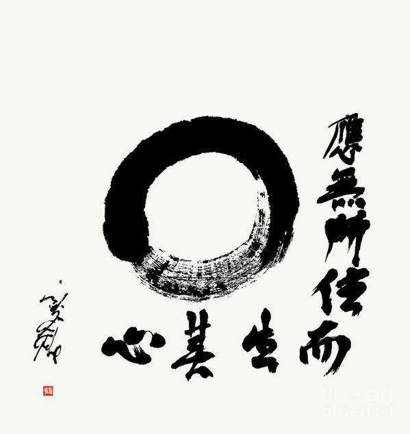 Enso Poster featuring the painting Zen Enso - Perfect And Complete, Our Original Nature by Nadja Van Ghelue