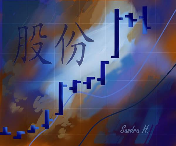 Stock Art Print featuring the digital art Bidu by Sandra Holden