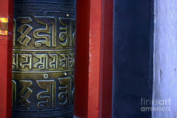 Prayer Art Print featuring the photograph Prayer Wheel At The Lama Temple by April Holgate
