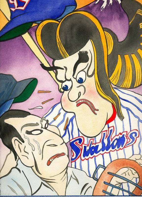 Japan Print featuring the painting Nippon Baseball by Robert Myers