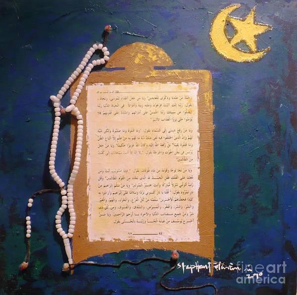 Islamic Art Print featuring the mixed media A Faithful Prayer by Stephen Folaranmi