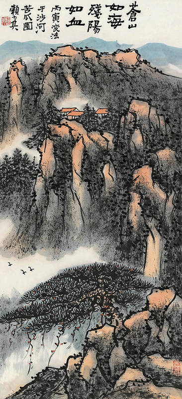 Lai Shaoji Art Print featuring the painting In    He Became A Sea Of Mountains And A Sea Of Blood  by Lai Shaoji