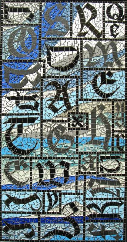 Letters Art Print featuring the mixed media Censorship by Jane Santos