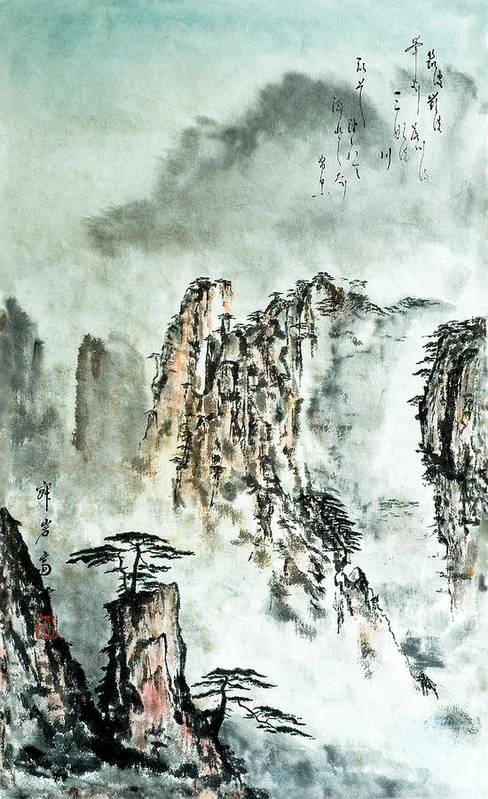 Japanese Love Poem With Ink Brush Painting Of Mountain Scene Art Print