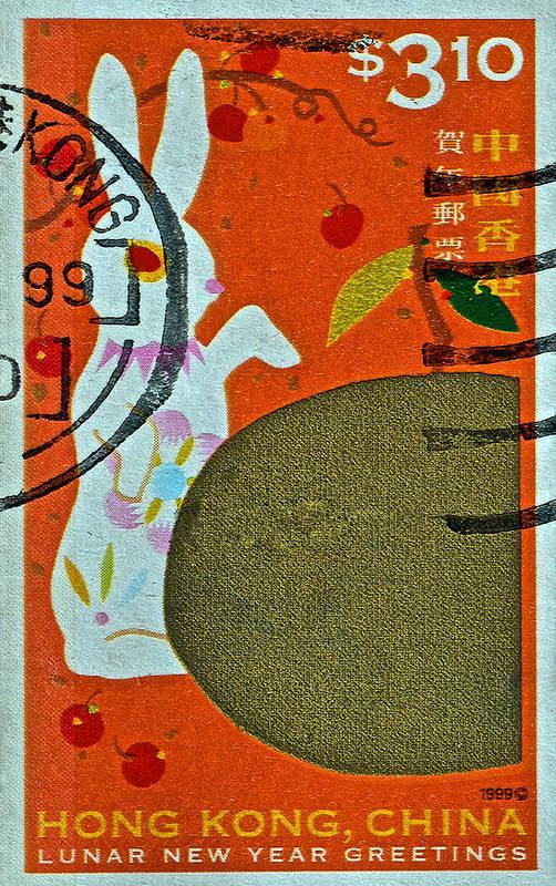 1999 Art Print featuring the photograph 1999 Hong Kong Lunar New Year Stamp by Bill Owen