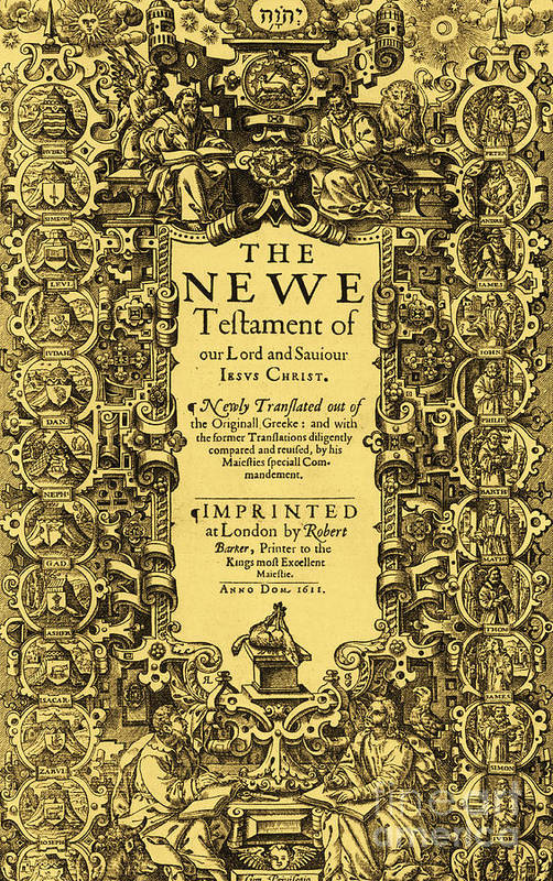 History Art Print featuring the photograph New Testament, King James Bible by Photo Researchers
