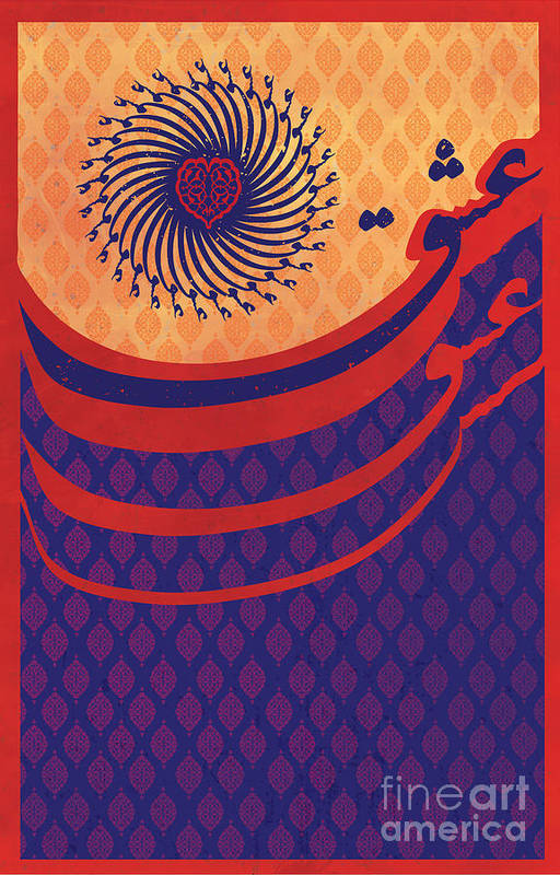 Calligraphy Art Print featuring the painting Persian Caligraphy by Sassan Filsoof