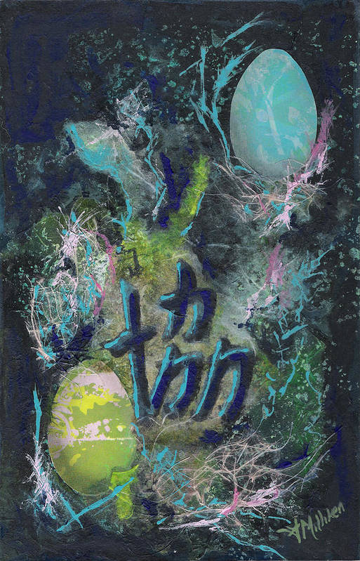 Mixed Media Art Print featuring the painting Unity Of The Egg by Tara Milliken