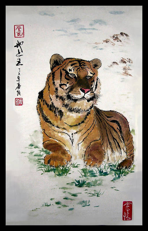 Tiger Art Print featuring the painting King On The Earth by Lilian Storino