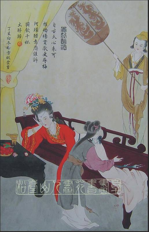 Highest Art Print featuring the painting Tr014 Highest Ranking Imperia Concubine Of Drunk by Bei Wang