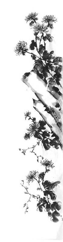 Japanese Art Print featuring the painting Chrysanthemum Stone 2 by Chang Lee