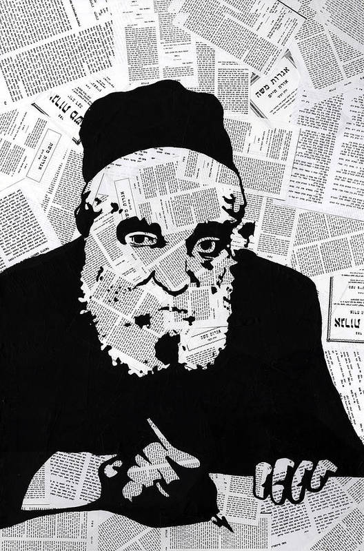Moshe Art Print featuring the painting Moshe Feinstein by Anshie Kagan