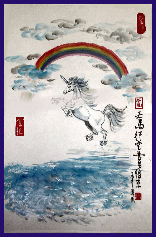 Unicorn Art Print featuring the painting Free Life by Lilian Storino