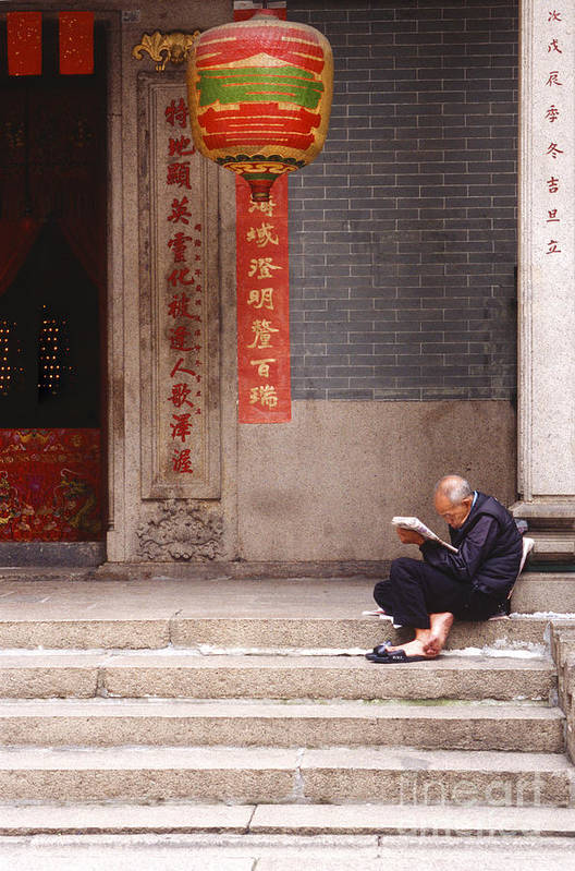 Hong Kong Art Print featuring the photograph Lazy Day In Hong Kong by Sandra Bronstein