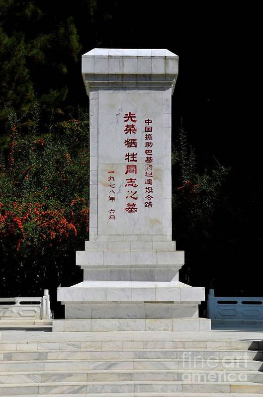 Remembrance monument with Chinese writing at China Cemetery Gilgit Pakistan by Imran Ahmed