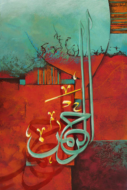 Islamic Calligraphy Print featuring the painting Ar-rahman by Catf