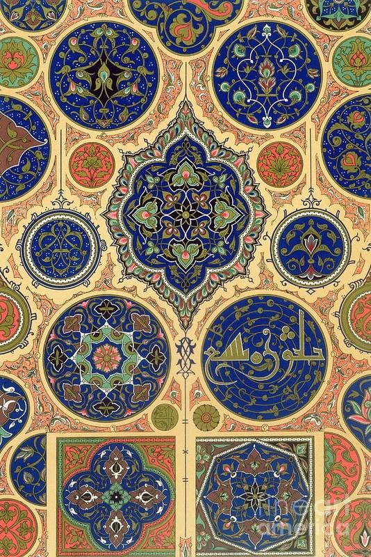 Arabian decoration plate xxvii from polychrome ornament for Arabian decoration materials